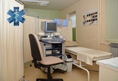 Специјалистичка гинеколошка ординација Деметра