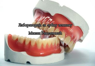 Лабораторија за зубну технику Милан Ристановић