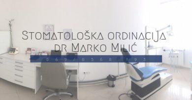 Стоматолошка ординација др Марко Милић